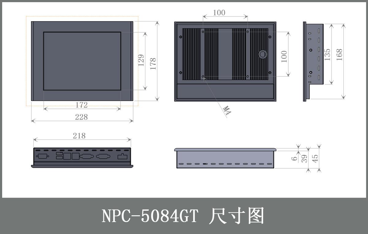 NPC-5084GT尺寸图.jpg