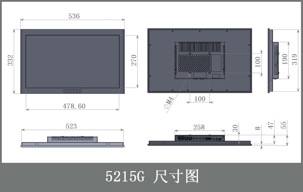 5215G尺寸图.jpg