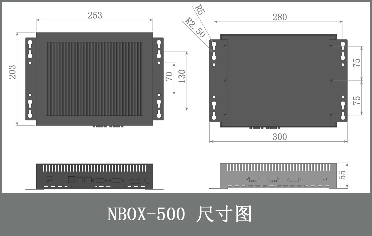 NBOX-500 尺寸图.jpg