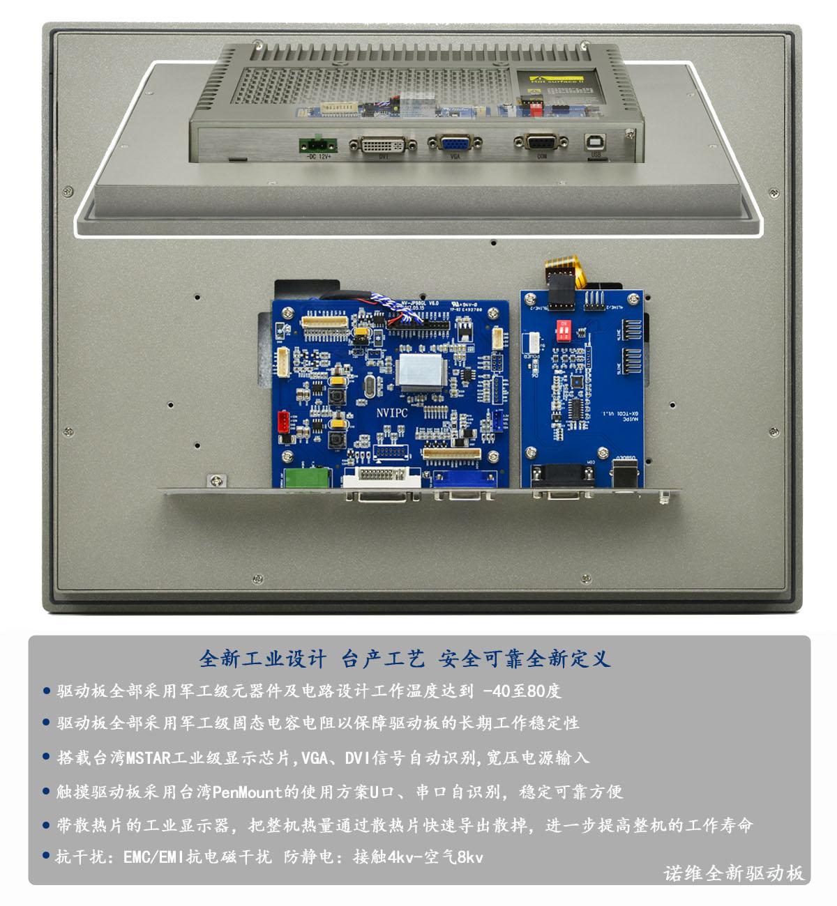 19寸机柜尺寸_诺维19寸工业显示器 NPM-5190GS - 19寸 - 工业平板电脑-触摸屏平板 ...