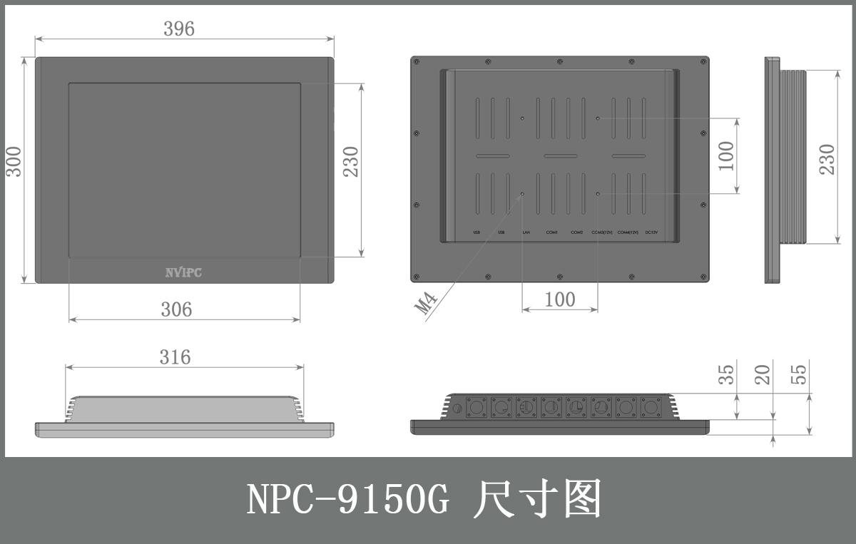 NPC-9150GTCCT.jpg