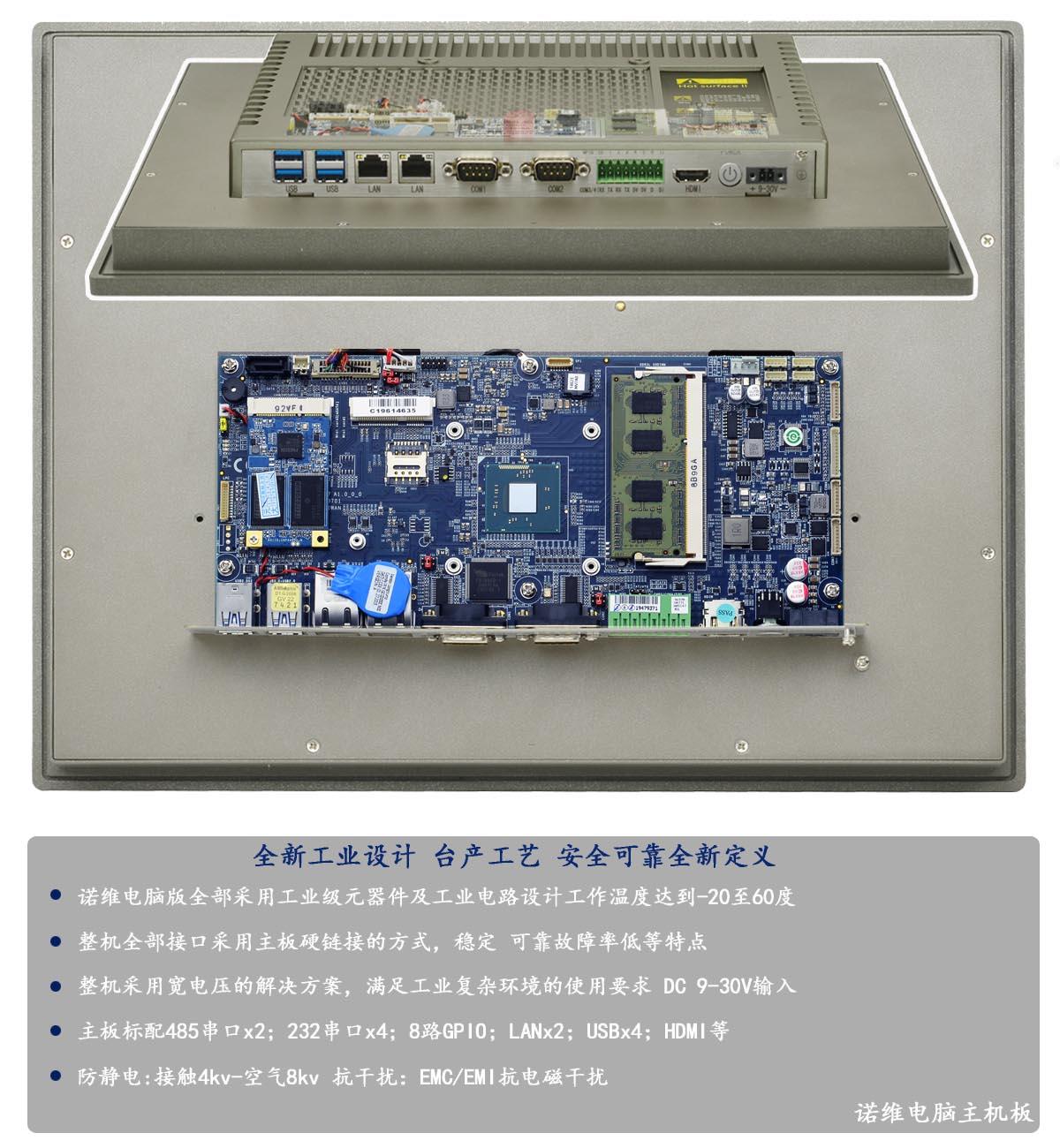 诺维电脑主机板2.jpg