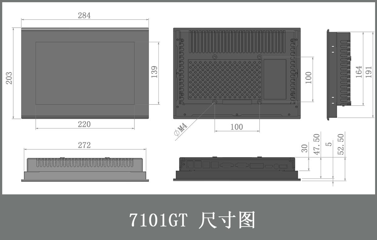 7101GT 尺寸图.jpg