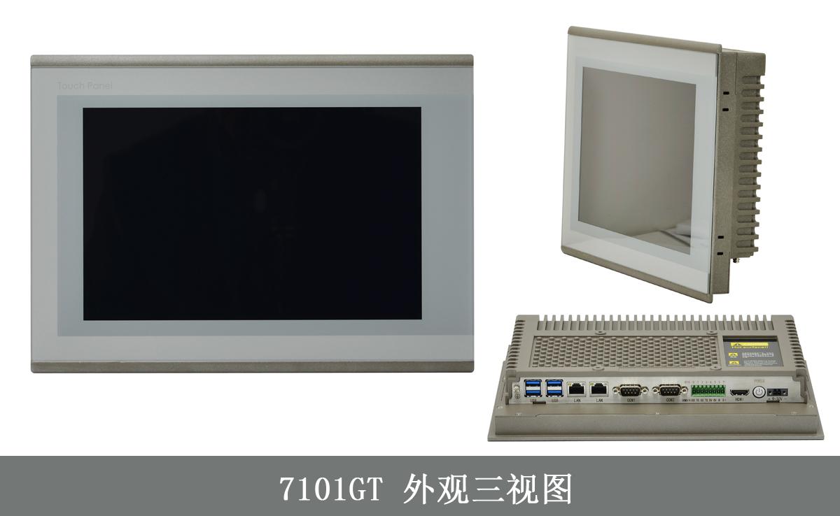 7101GTWGSST01.jpg