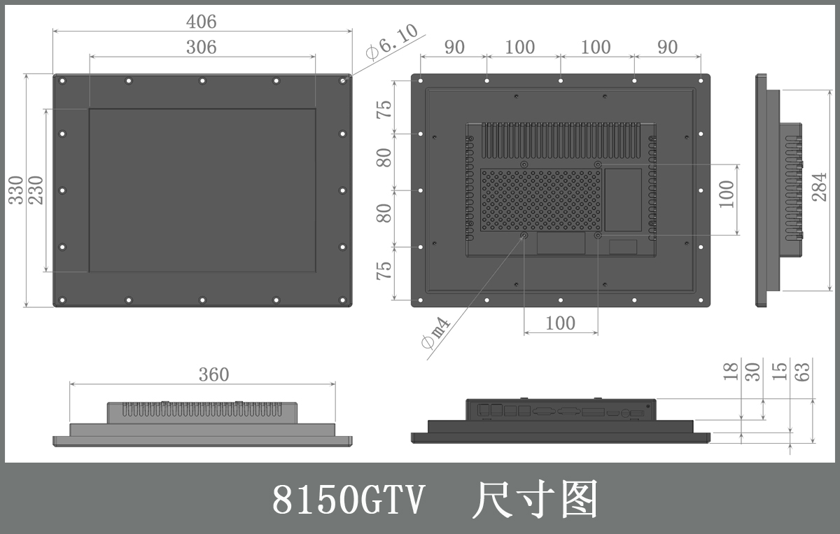 NPC-8150GTV 尺寸图.jpg