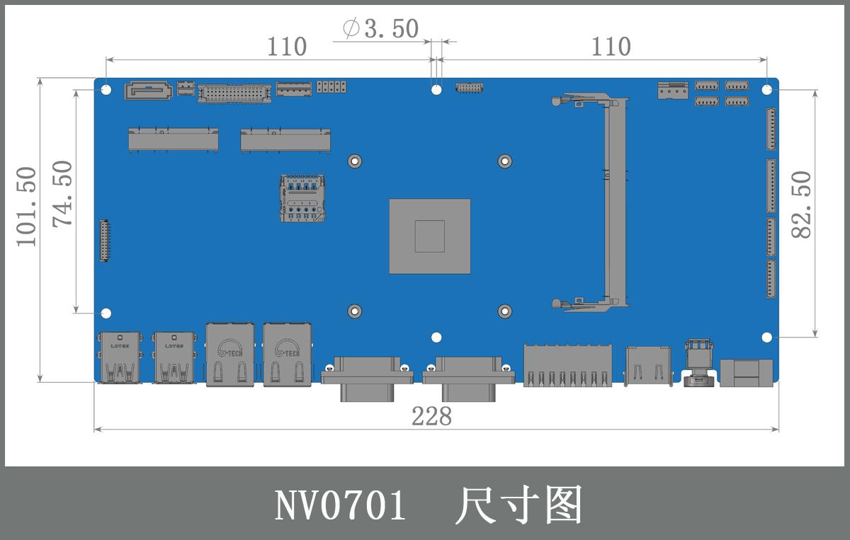 NV0701 尺寸图.jpg