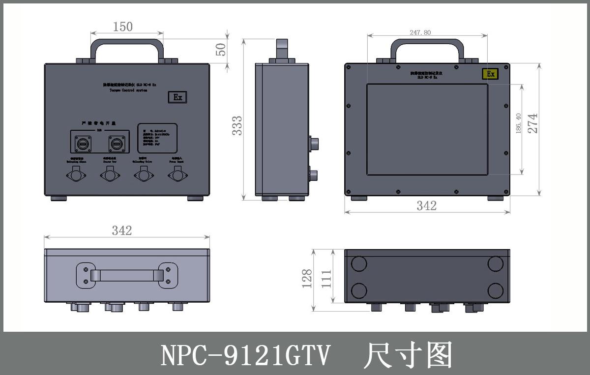 NPC-9121 尺寸图.jpg