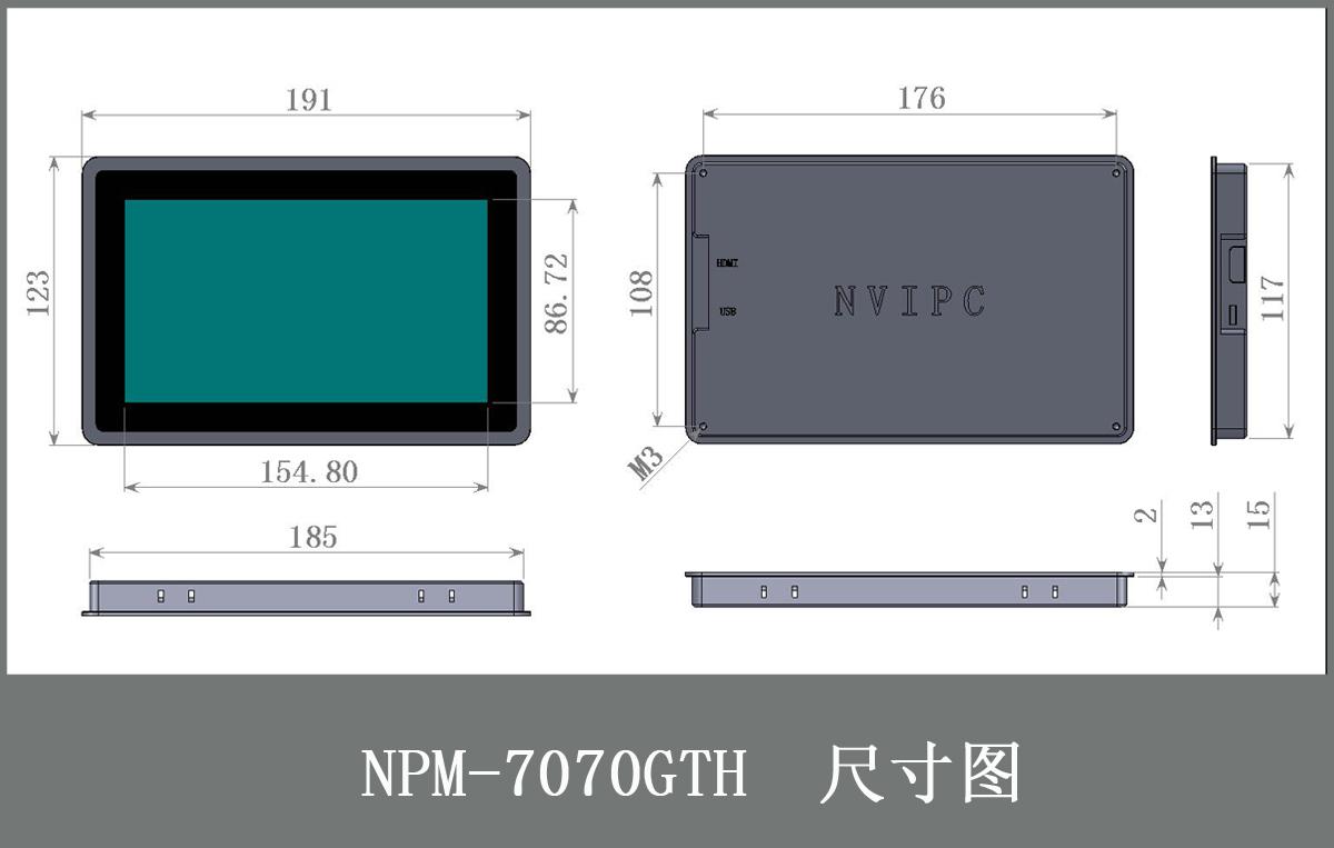 NPM-7070GTH 12003.jpg