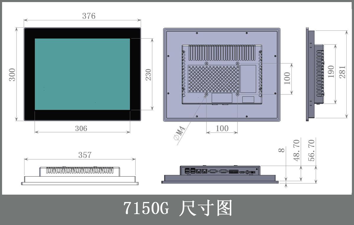 7150G尺寸图.jpg