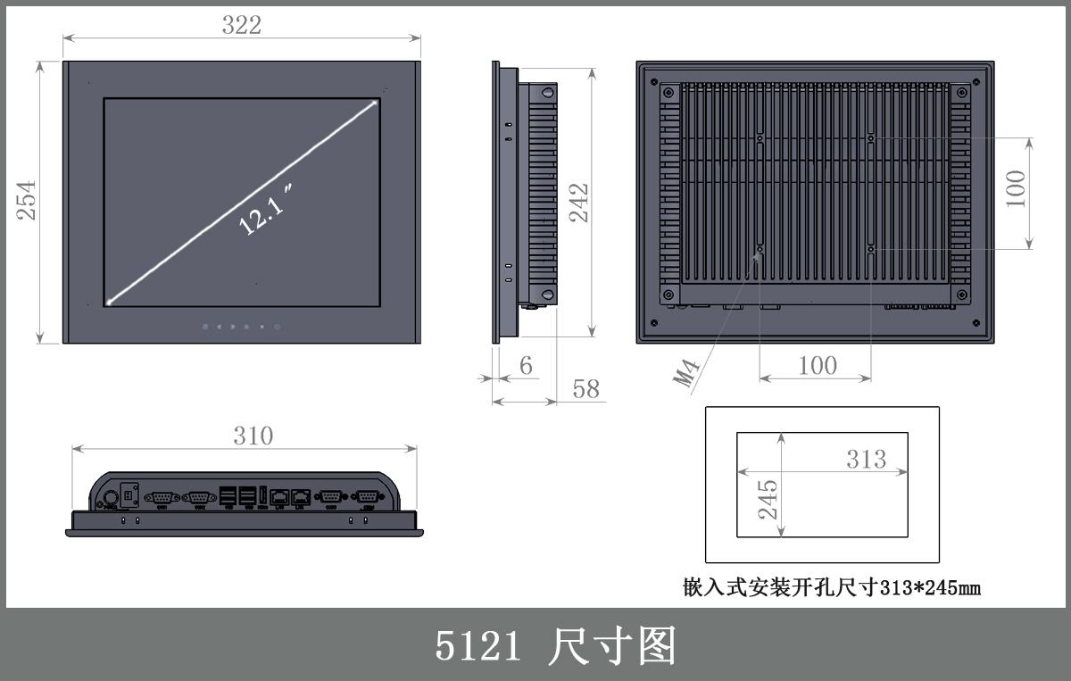5121i5 尺寸图.jpg